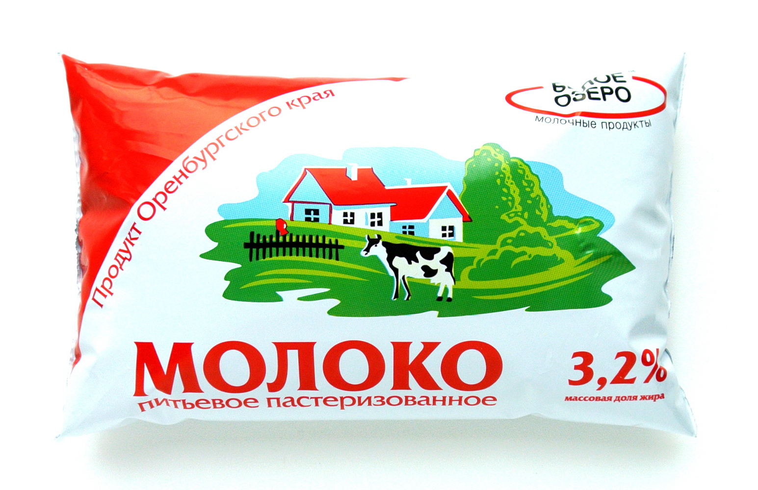 молочные производители оренбурга и оренбургской области