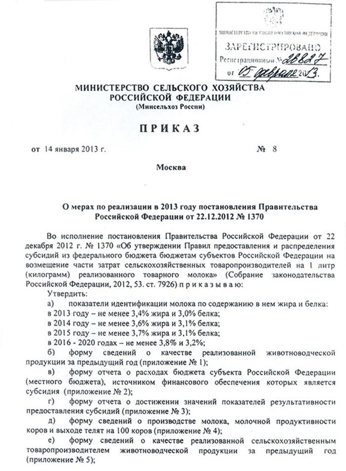 грамотного монтажа указ президента 246 от 31 мая 2017 актрисы Анастасия Шубская