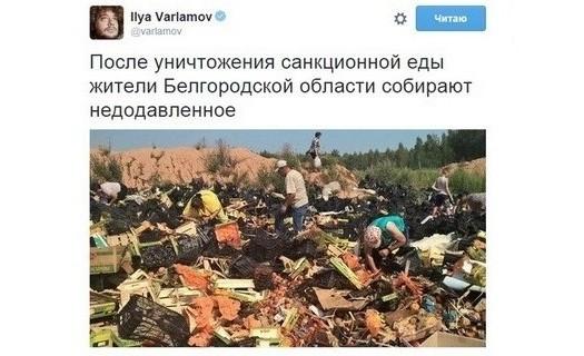 Пункты въезда-выезда на админгранице с Крымом работают в штатном режиме, - Госпогранслужба - Цензор.НЕТ 7342