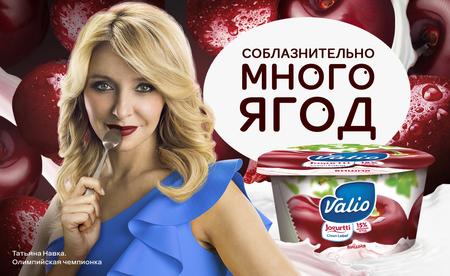 Татьяна Навка. Реклама, съемки, презентации - Страница 6 Mailservice