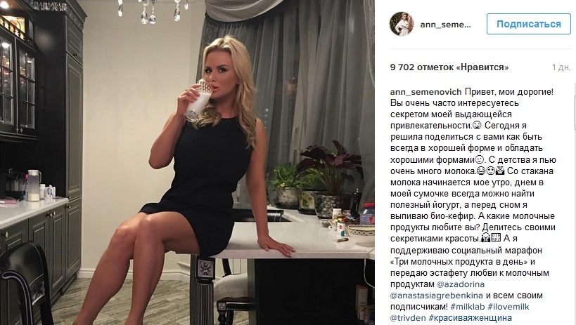 Хвезды признавшиеся в любви россии