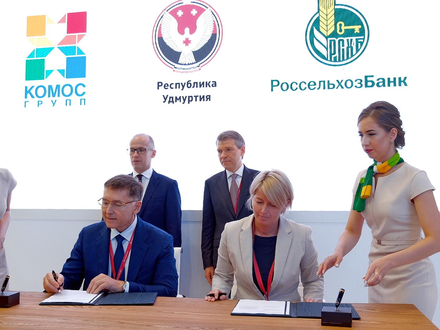 https://www.dairynews.ru/news-image/2019/june/20190610/pmef2.jpg