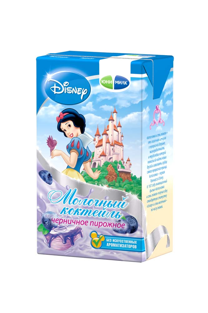 Disney_shernishnoe pirownoe_r1 copy.jpg